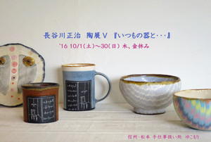 1610_hasegawa_doc